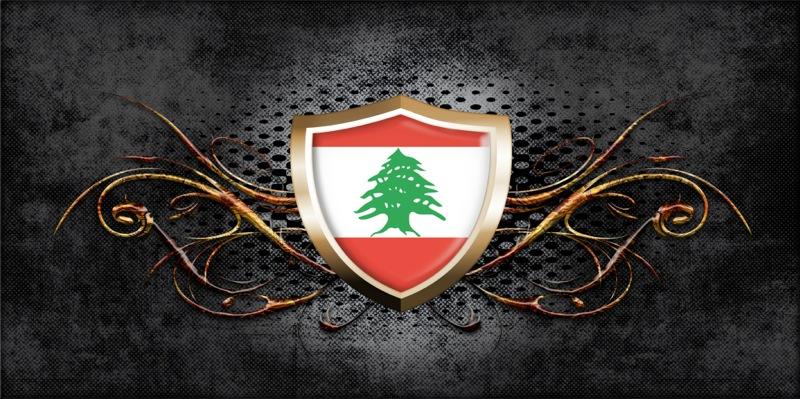 Versand von Handyguthaben nach Libanon